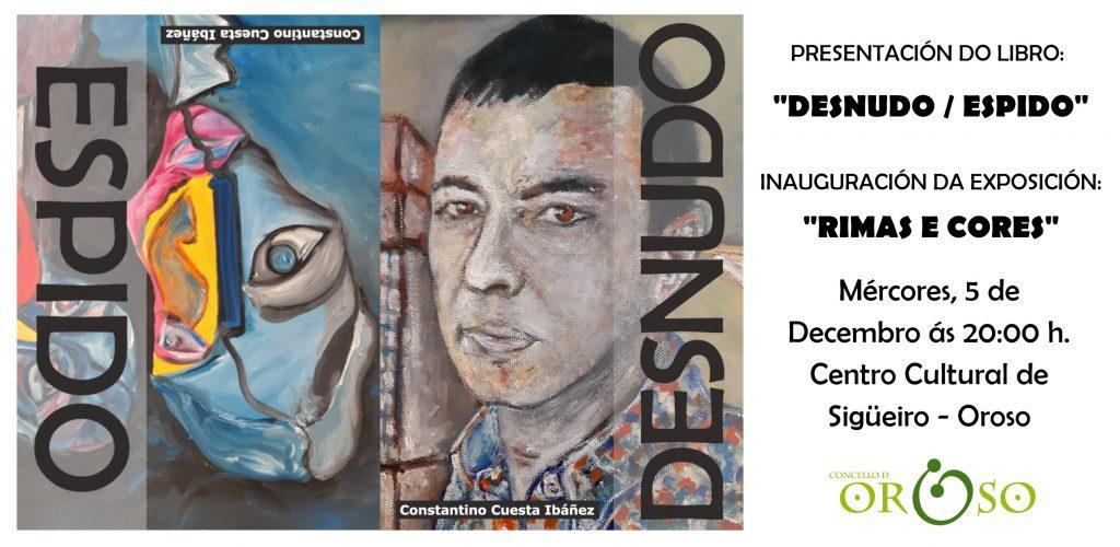 Invitación presentación Desnudo - Espido Tino Cuesta